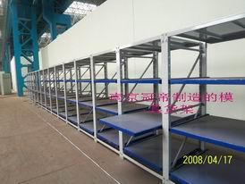 南京冠帝为北京首钢集团制造的轻型模具货架
